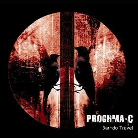 Proghma-C - Bar-do Travel