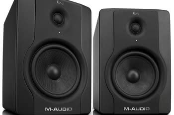 Monitory Avid M-audio BX D2
